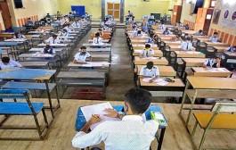एकाच परीक्षा केंद्रावरील 32 विद्यार्थ्यांना कोरोनाची लागण