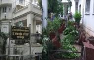 राजगृहाला २४ तास संरक्षण देण्याचा राज्य मंत्रिमंडळाचा निर्णय