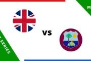 इंग्लंड आणि वेस्ट इंडीज पहिल्या कसोटीला आजपासून सुरुवात