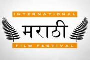 पहिल्या मराठी आंतरराष्ट्रीय चित्रपट महोत्सवाचं न्यू जर्सीमध्ये आयोजन
