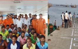 अरबी समुद्रात 40 मैलावर अडकलेल्या मच्छिमारांची अखेर सुटका
