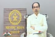 राज्य सरकारकडून अनलॉक-६ च्या गाईडलाईन्स जारी