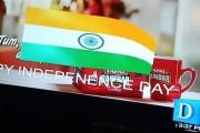 पाकिस्तानच्या डॉन न्यूज चॅनलवर अचानक फडकला भारताचा झेंडा