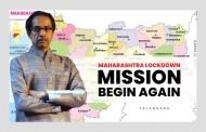 #Covid-19: महाराष्ट्र सरकारने 30 नोव्हेंबरपर्यंत लॉकडाऊन वाढवला