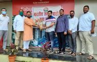 सेवा सप्ताह : भाजपा युवा मोर्चातर्फे पिंपरी-चिंचवडमध्ये आठ ठिकाणी रक्तदान शिबीर