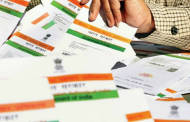 आधार लिंक व इतर माहिती अपडेट करण्याचे सरकारचे आवाहन; 30 सप्टेंबर पर्यंत दिली मुदत