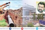 भोसरी व्हीजन : २०२० : आंद्रा, भामा-आसखेडचे पाणी पिंपरी-चिंचवडकरांच्या दृशिक्षेपात!