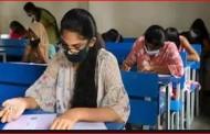 मुंबई पदवी परीक्षा किंवा केटी परीक्षेसाठी 18 ते 20 सप्टेंबरपर्यंत ऑनलाइन परीक्षा अर्ज भरता येणार