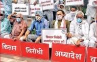 शेतकऱ्यांचे आंदोलन चिघळण्याची शक्यता; 25 सप्टेंबरला भारत बंदचा इशारा