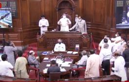राज्यसभेत गदारोळामुळे संसदेचे कामकाज दुपारी 12 वाजेपर्यंत तहकूब