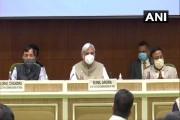 बिहार विधानसभा निवडणुकीचं रणशिंग फुंकलं; १० नोव्हेंबरला लागणार निकाल