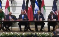 युएई आणि बहरेनबरोबर इस्रायलचा ऐतिहासिक करार