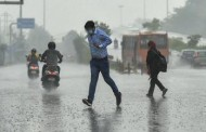 मुंबई, कोकण, घाट परिसरात पुढील 24 तासांत मुसळधार पावसाची शक्यता; मुंबईकरांनी बाहेर पडताना थोडी काळजी घेणं आवश्यक