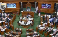 लोकसभेत मंत्र्यांचे वेतन आणि भत्ते (दुरुस्ती) विधेयक 2020 मंंजुर