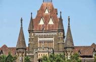 जैन मंदिरांमध्ये 23 ऑक्टोबर पासून डायनिंग हॉल नऊ पवित्र दिवसांसाठी उघडण्यास मुंबई उच्च न्यायालयाची सशर्त परवानगी