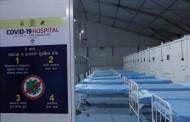 जंबो कोविड हॉस्पिटलमध्ये बेड्स उपलब्ध, तरीही रुग्णांची तारांबळ...