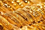 सोने दरात घसरण; जाणून घ्या  आजचा भाव