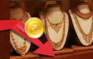 कमॉडिटी बाजारात सोने आणि चांदीमधील नफावसुली कायम