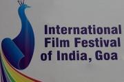गोव्या मध्ये होणारा 51 वा आंतरराष्ट्रीय चित्रपट महोत्सव जानेवारी 2021 पर्यंत पुढे ढकलला