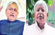 बिहार निवडणुकांच्या तारखा जाहीर होणार,  निवडणूक आयोगाची आज पत्रकार परिषद