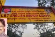 ज्योत्स्ना शिंदे यांच्याकडून भाऊसाहेब तापकीर शाळेची फसवणूक, बडतर्फ मुख्याध्यापिकांना दिले पाठबळ
