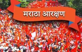 Maratha Reservation   १० ऑक्टोबरला महाराष्ट्र बंदची हाक