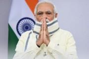 #Covid-19: भारतात प्रती 10 लाख लोकांच्यामागे आकडा हा 83 आहे जो जगातील अन्य देशात 600 च्या पार आहे- पंतप्रधान