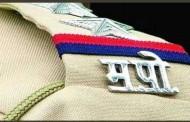 #Covid-19: महाराष्ट्र पोलिस दलात 24 तासांत 95 नवे रुग्ण