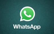 WhatsApp लवकरच घेऊन येणार एक नवे फिचर, युजर्सची Storage ची समस्या होणार दूर