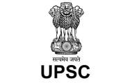 UPSC पूर्व परीक्षा पुढे ढकलणं अशक्य; केंद्रीय लोकसेवा आयोगाचं सर्वोच्च न्यायालयात स्पष्टीकरण