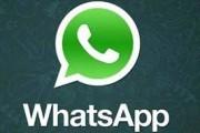 WhatsApp मध्ये येत आहे जबरदस्त फीचर, अनेक फोनमध्ये चालवता येणार अकाउंट