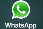 गोपनियता भंग होत असेल तर Whatsapp डिलीट करा – दिल्ली उच्च न्यायालय