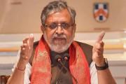 बिहारचे उपमुख्यमंत्री सुशील कुमार मोदी कोरोना पॉझिटिव्ह