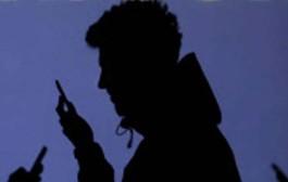'फ्रेंड रिक्वेस्ट'..'रोमँटिक चॅट' अन् पकडला चोरटा