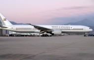 व्हीआयपी विमान एअर इंडिया वन आज दिल्ली आंतरराष्ट्रीय विमानतळावर होणार दाखल