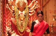 'लक्ष्मी बॉम्ब' सिनेमाच्या प्रदर्शनावर बंदी घाला; हिंदु जनजागृती समितीची मागणी