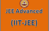 JEE-Advanced चा निकाल जाहीर, पुणेरी चिराग फालोर परीक्षेत प्रथम