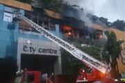 मुंबई सेंट्रल येथील सिटी सेंटर मॉलला भीषण आग