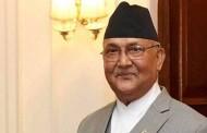 'रॉ' प्रमुखांच्या भेटीने नेपाळचे पंतप्रधान के.पी.शर्मा ओली वादात