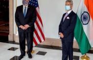 भारत-अमेरिकेत उद्या 'टू प्लस टू' चर्चा