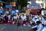 महाराष्ट्रभर तीव्र आंदोलन छेडणार: रिक्षा पंचायतीचा गर्भित इशारा