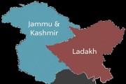 आता जम्मू-काश्मीर अन् लडाखमध्येही खरेदी करता येणार जमीन