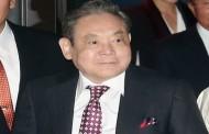 सॅमसंग इलेक्ट्राॅनिक्सचे अध्यक्ष ली कुन-ही यांचे निधन