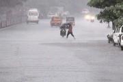 #RainAlert: महाराष्ट्रातील पावसाचा मुक्काम लवकरच संपणार मात्र आज मध्य महाराष्ट्रात वादळी वा-यासह पावसाची शक्यता- हवामान विभाग