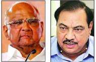 Eknath Khadse's NCP entry: गुरूवारचा मुहूर्त पक्का ? भाजपाला मोठा धक्का