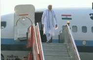 पंतप्रधान 2 दिवस गुजरातच्या दौर्यावर; अहमदाबाद मध्ये आज सकाळी दाखल