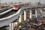पाकिस्तान मधील लाहौर मध्ये Orange Line मेट्रो सेवा सुरु