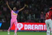 IPL2020: किंग्ज इलेव्हनवर राजस्थानचा दणदणीत विजय