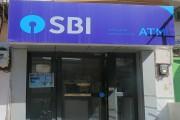 SBIच्या ग्राहकांनो, एटीएममधून पैसे काढण्यासाठी आता ओटीपी लागणार