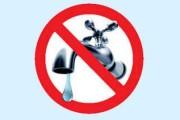 पिंपरी चिंचवडमध्ये गुरुवारी सकाळचा पाणीपुरवठा बंद